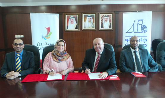 GARMCO Staff Enhance Skills Through Tamkeen's Career Progression Programme