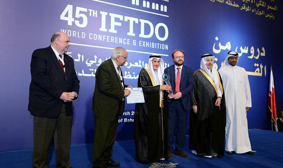GARMCO Receives Best Human Resources Development Practice Award