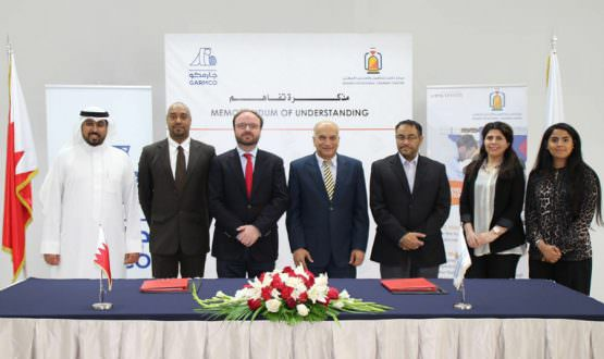 Signing Ceremony of the Memorandum of Understanding for Partnership Between Nasser Vocational Training Centre & Gulf Aluminium Rolling Mill Company