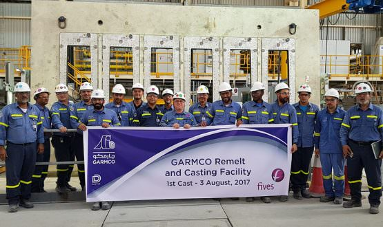 GARMCO's Remelt GARMCO Expansion Project Produces First Aluminium