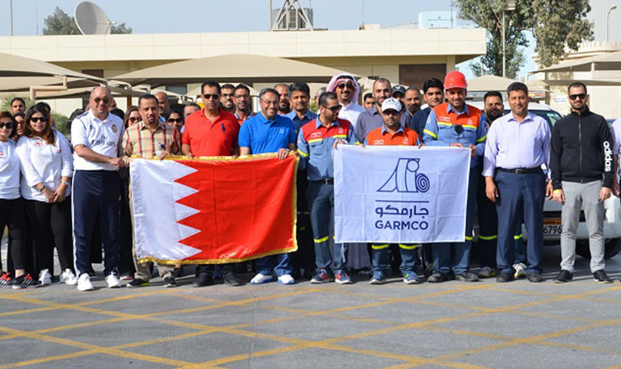 GARMCO Celebrates Bahrain National Sports Day